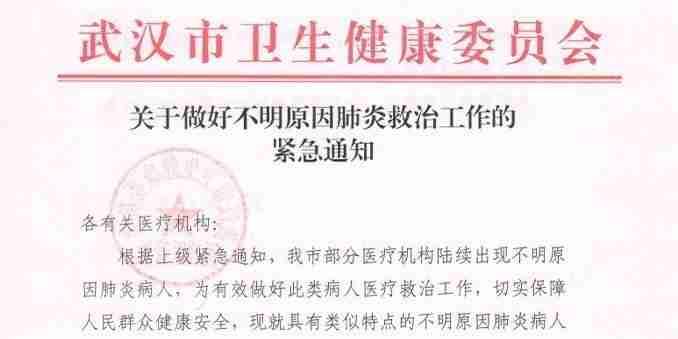 Kina rapportere om de første coronavirus (COVID-19) tilfælde